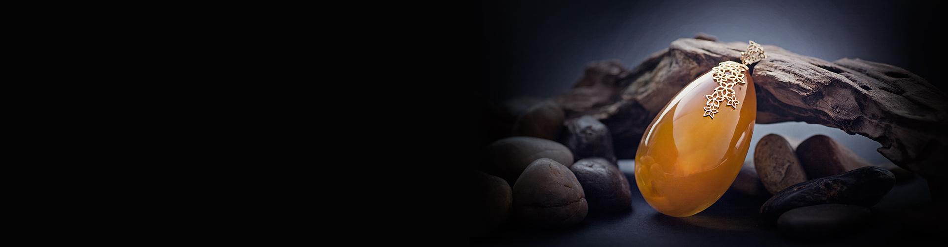 ArsenAmber-Background-1920x500px